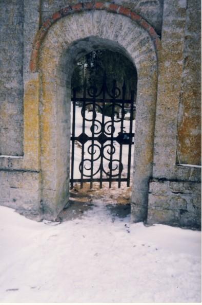 Värav. Foto: A. Kaldam 23.03.1997