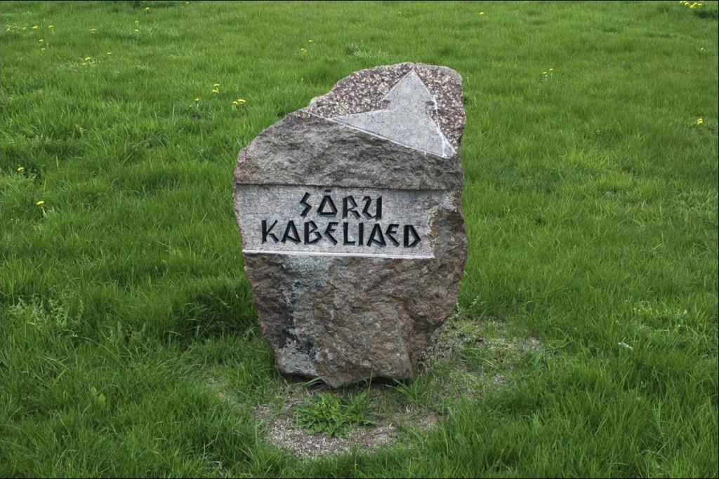 Sõru kabeliaia tähis  Autor M. Mõniste  Kuupäev  12.05.2007