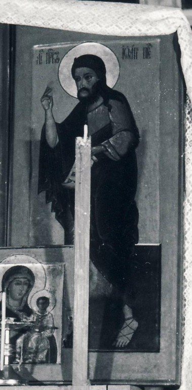 üldpildilt Foto: I. Jõudvald 1981.a.