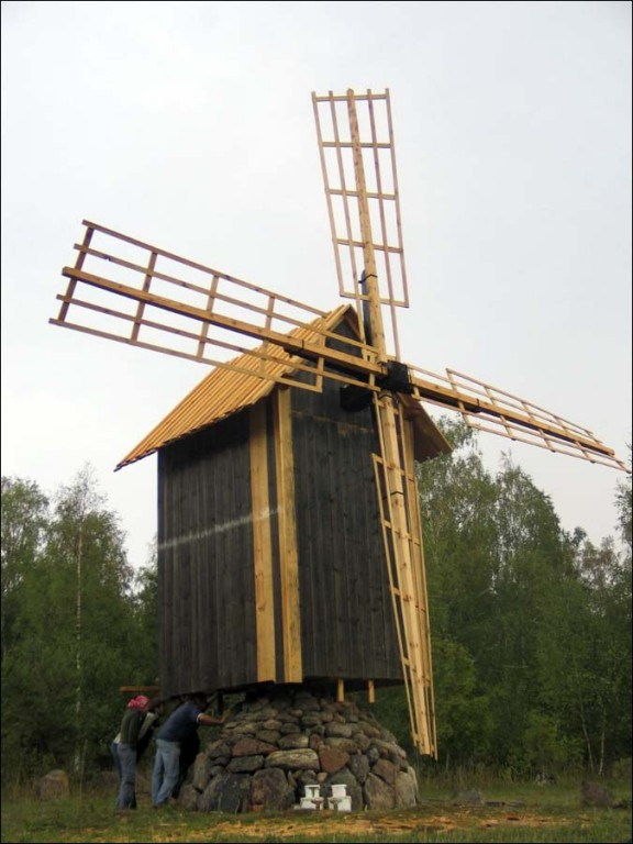 Mägi tuulik  Autor D. Lukas