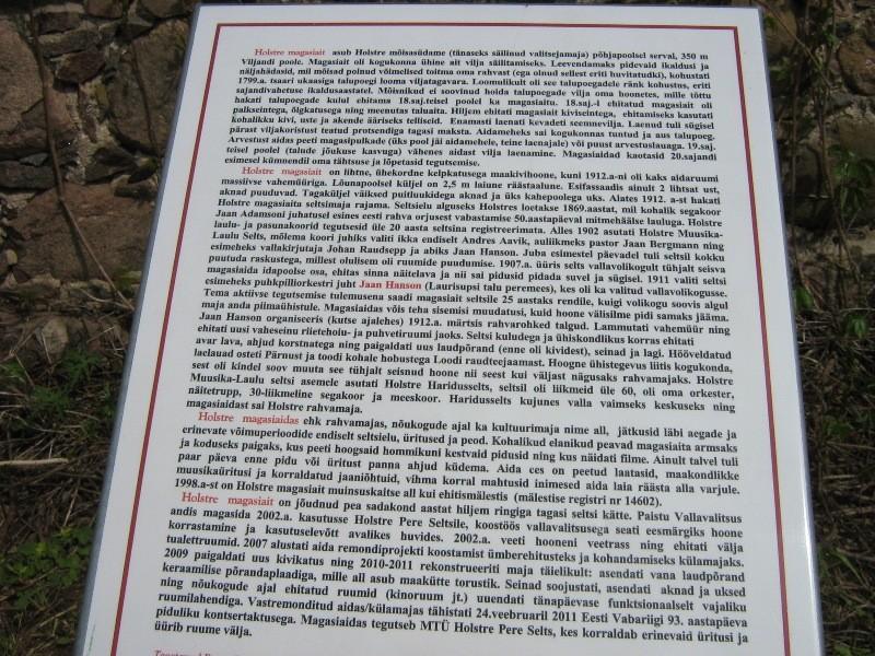 Mälestist tutvustav tekst Foto 18.05.2012 Anne Kivi