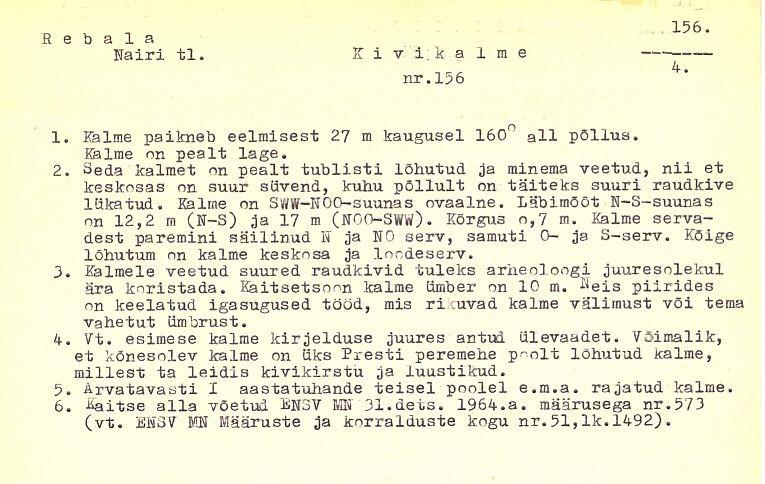 pass - 4 (Täielik pass on mälestis nr 17734 juures.)