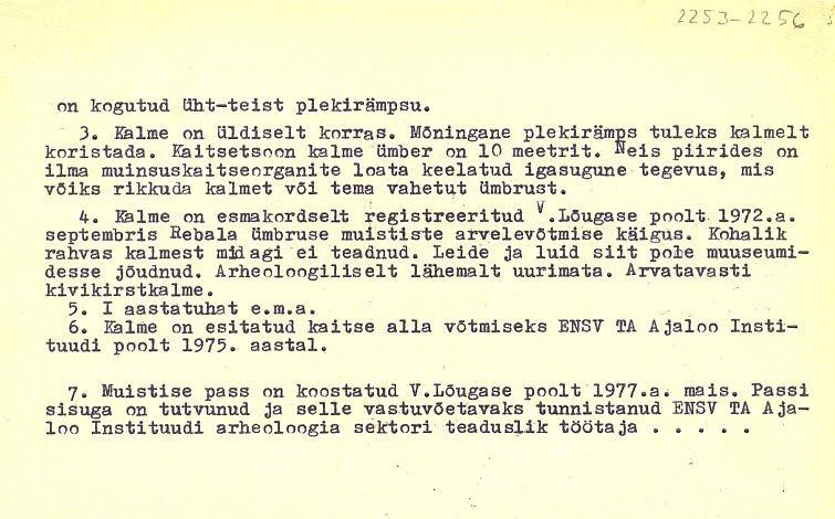 pass - 1-p (Täielik pass on mälestis nr 17766 juures.)