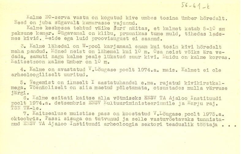 pass - 5-p (mälestis nr 17850)
