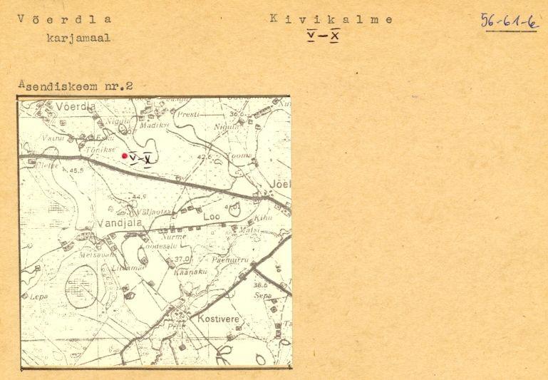 pass - 10 (Täielik pass on mälestis nr 17848 juures.)