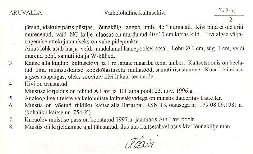 Mälestisele koostas passi 1996. aastal A. Lavi ja E. Haiba. Pass on ajalooline dokument, milles märgitud kaitse-eeskiri ei kehti. Mälestise kaitsekorralduse aluseks on  Muinsuskaitseseadus.