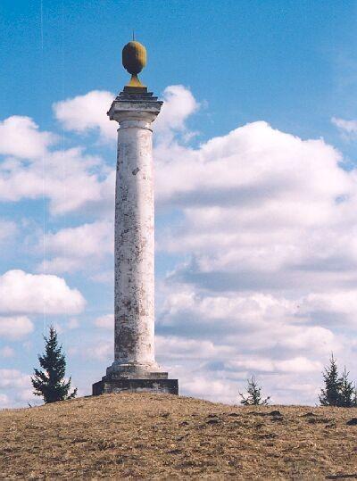 Aleksander I ja Napoleoni sõdade mälestusmärk, reg. nr 5801. Vaade põhjast. Foto; Anne Kaldam, kuupäev : 20.06.2007