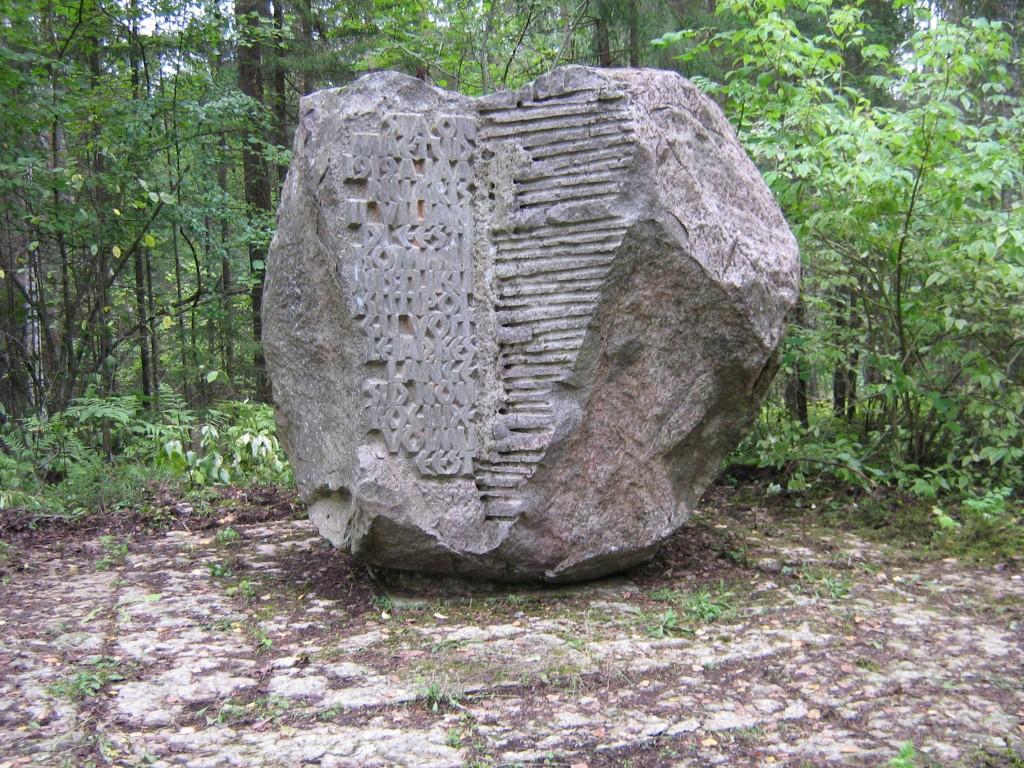 Vabadussõjas hukkunute ühishaud  Autor Ly Renter  Kuupäev  06.09.2007