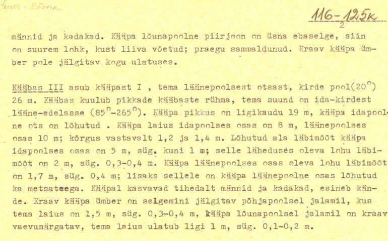 pass - 2 (Täielik pass on mälestis nr 11149 juures.)
