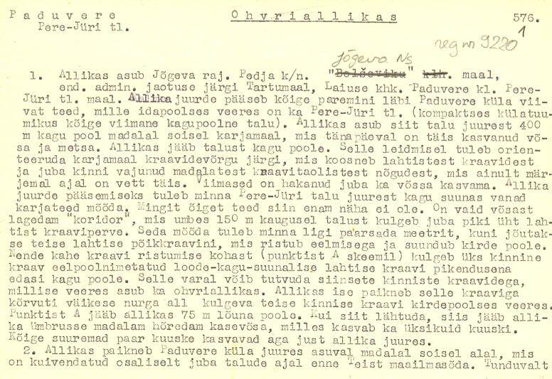 Pass 1  Autor V. Lõugas  Kuupäev 01.10.1973
