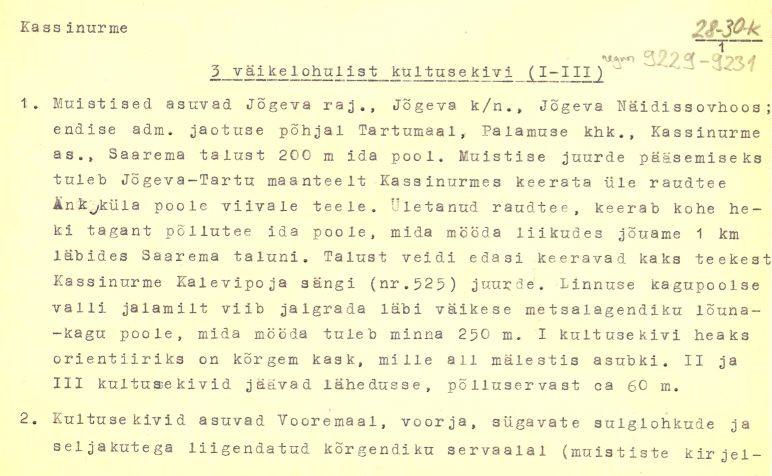 Pass 1  Autor A. Lavi  Kuupäev 01.05.1978