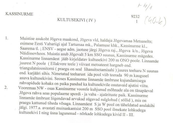Pass 1  Autor A. Lavi  Kuupäev 26.04.1999