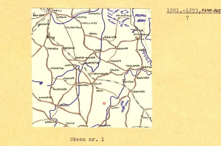 Pass – 7 (Täielik pass on mälestis nr 11667 juures.)