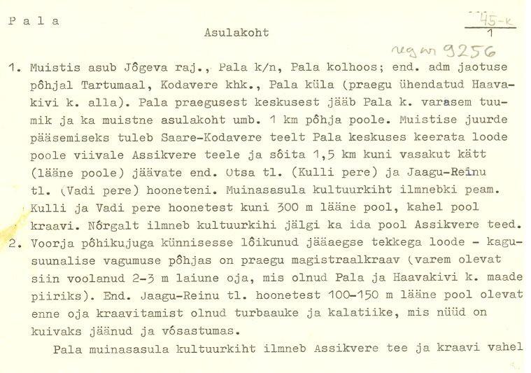 Pass 1  Autor A. Lavi  Kuupäev  01.11.1983