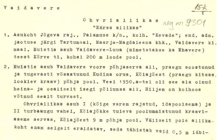 Pass 1  Autor A. Lavi  Kuupäev  01.11.1975