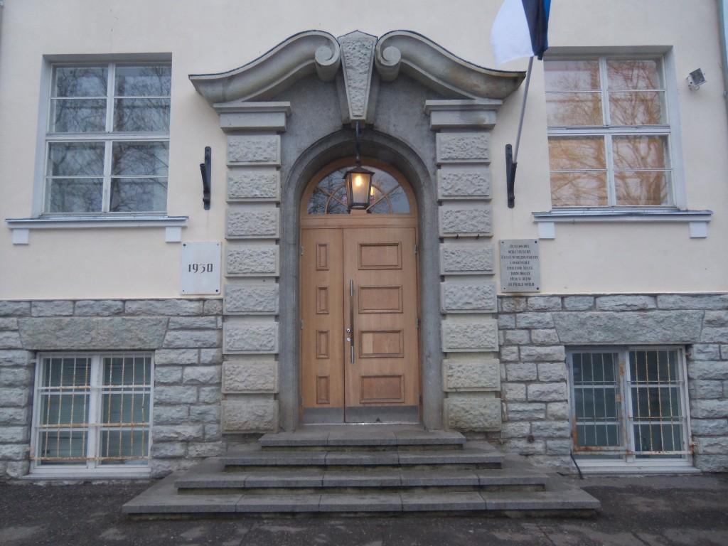 Esifassaadi portaal. Foto 27.11.2012 Silja Konsa