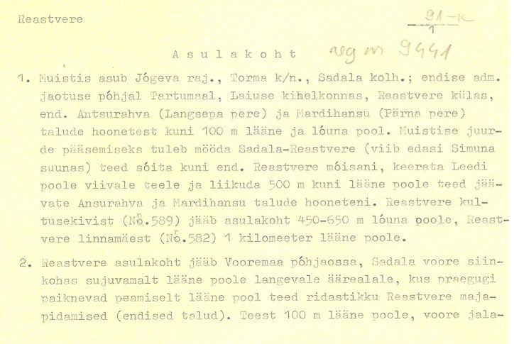 Pass 1  Autor A. Lavi  Kuupäev 01.01.1985