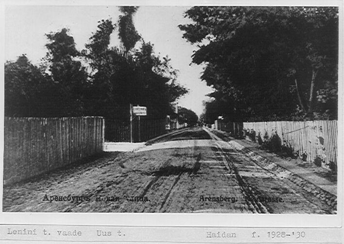 Uus tn vaade. 1928-30. Foto: Saaremaa Muuseum. 1928-30.