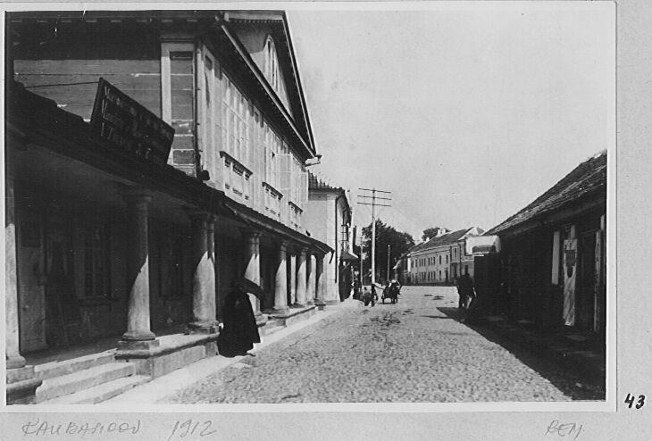 Kaubahoov aastal 1912. (Foto MKA arhiivist)