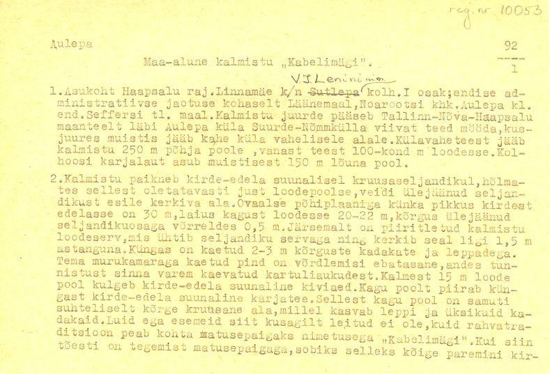 Pass 1  Autor M. Mandel  Kuupäev 01.09.1974