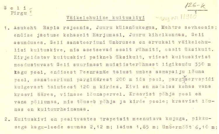 Pass 1  Autor E. Tõnisson  Kuupäev 01.11.1981