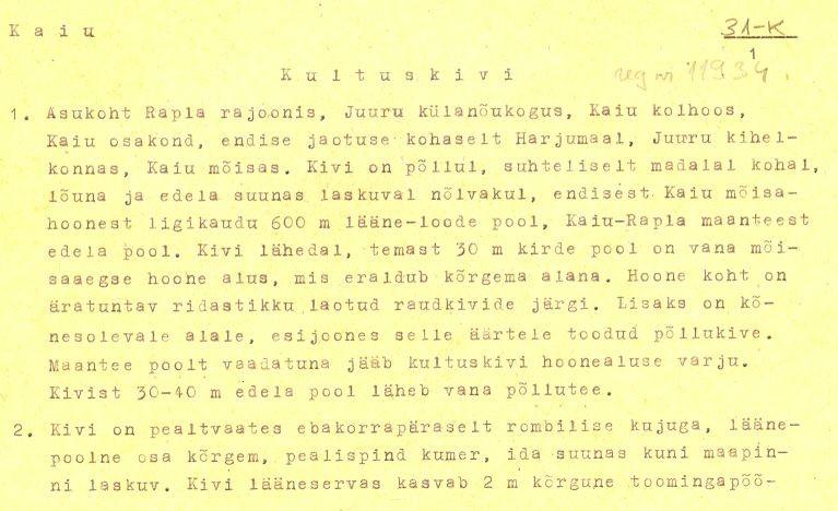 Pass 1  Autor E. Tõnisson  Kuupäev 01.05.1976
