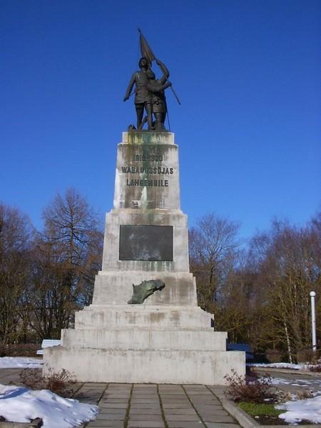 Vabadussõja mälestussammas, reg. nr 27126. Foto: ANNE KALDAM, kuupäev 30.03.2004
