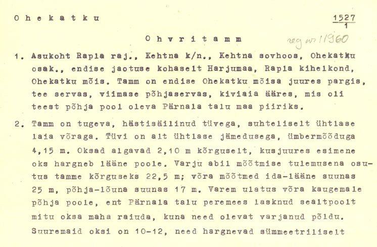 Pass 1  Autor E. Tõnisson  Kuupäev 01.05.1975