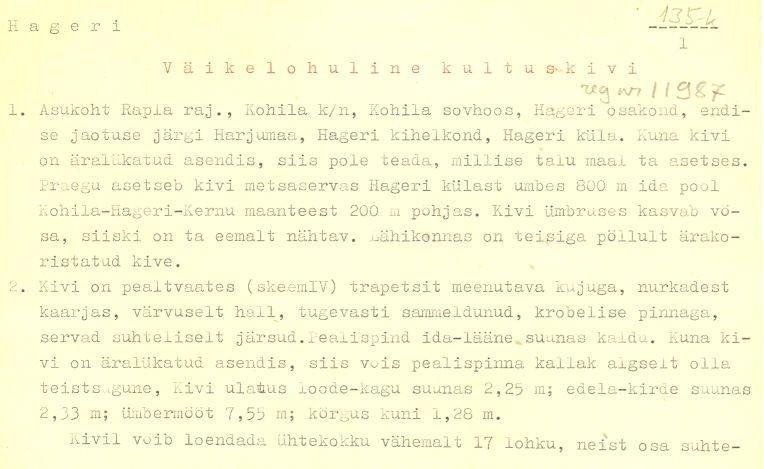 Pass 1  Autor E. Tõnisson  Kuupäev 01.09.1979