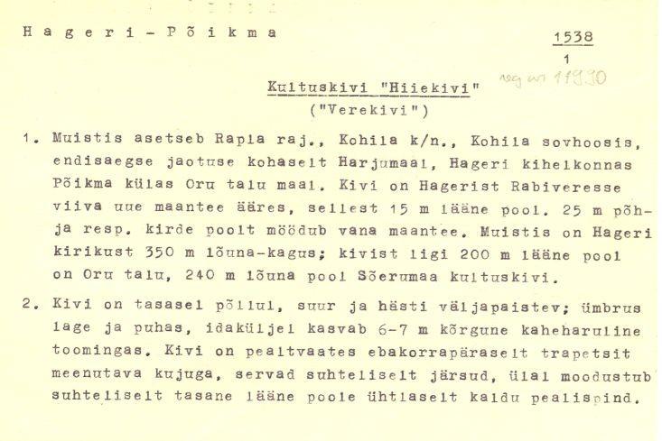 Pass 1  Autor E. Tõnisson  Kuupäev 01.04.1974