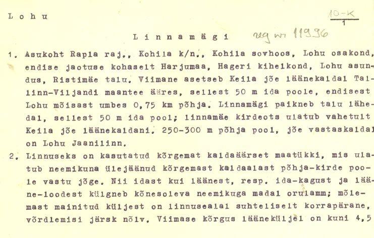 Pass 1  Autor E. Tõnisson  Kuupäev 01.07.1974