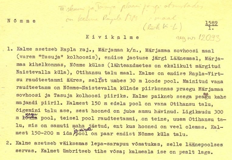 Pass 1  Autor E. Tõnisson  Kuupäev 01.10.1971