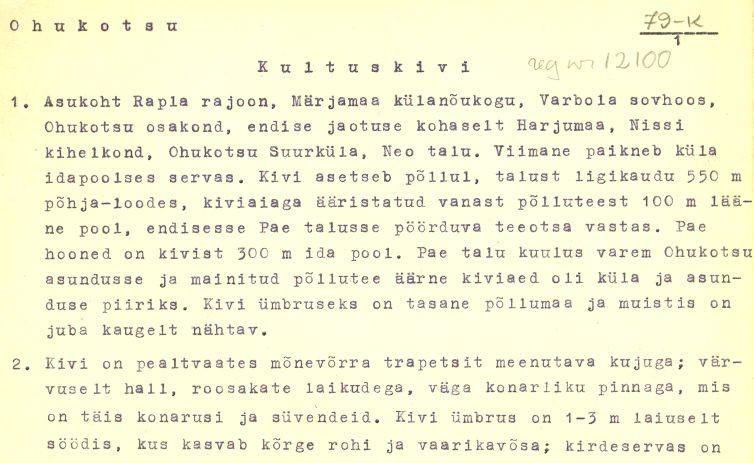 Pass 1  Autor E. Tõnisson  Kuupäev 01.09.1977
