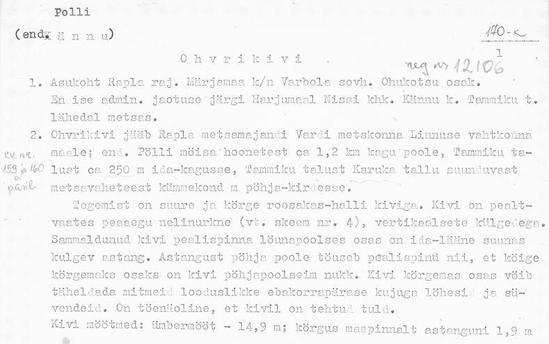 Pass 1  Autor E. Tõnisson, U. Tamla