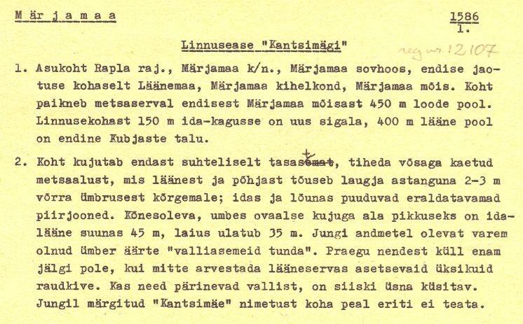 Pass 1  Autor E. Tõnisson  Kuupäev 01.09.1972