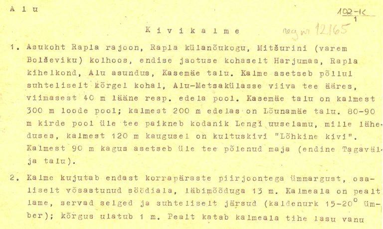 Pass 1  Autor E. Tõnisson  Kuupäev 01.08.1976