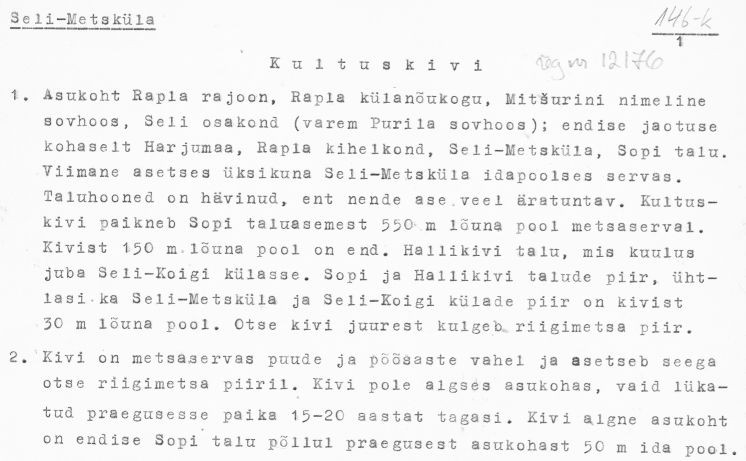 Pass 1  Autor E. Tõnisson  Kuupäev 01.05.1979