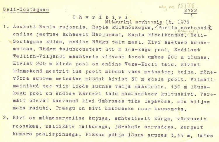 Pass 1  Autor E. Tõnisson  Kuupäev 01.10.1977