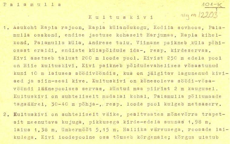 Pass 1  Autor E. Tõnisson  Kuupäev 01.10.1976