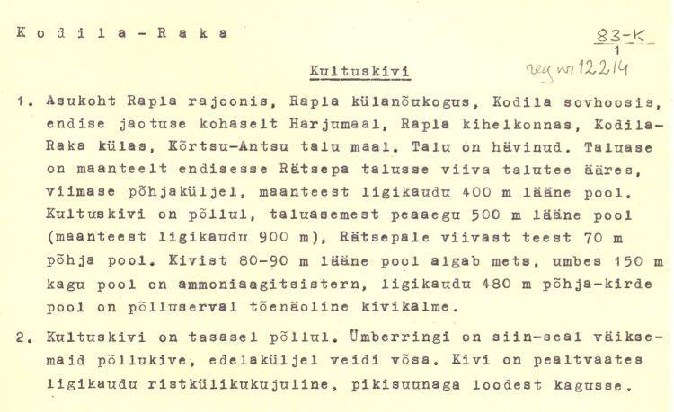 Pass 1  Autor E. Tõnisson  Kuupäev 01.11.1975