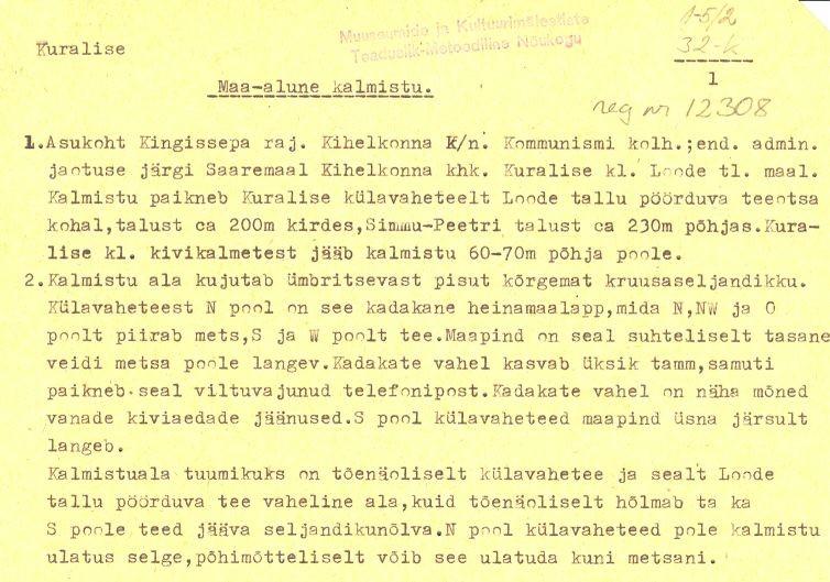Pass 1  Autor T. Tamla  Kuupäev 01.07.1976