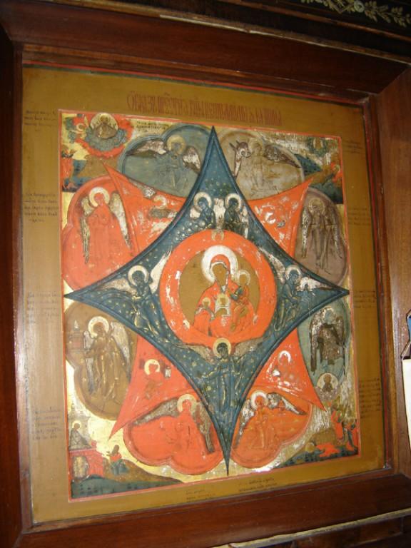"""Ikoon """"Jumalaema- Põlematu põõsas"""", 19.saj. II pool (tempera, puit) Foto: S.Simson 20.08.2006"""
