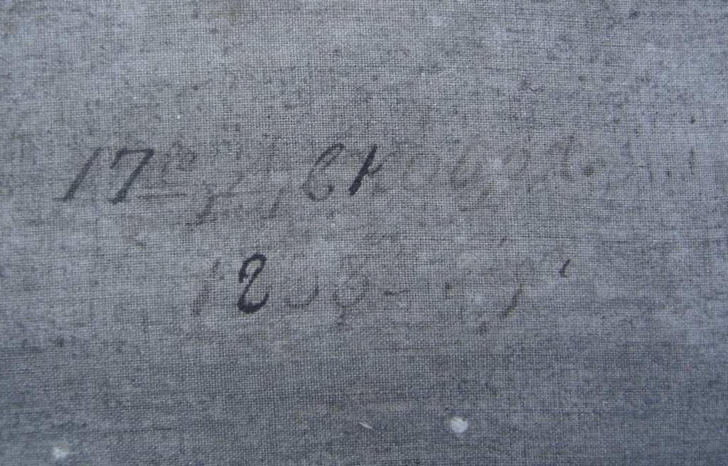 "Ikoon ""Haudapanemine"". Kirje. Foto: 1983"