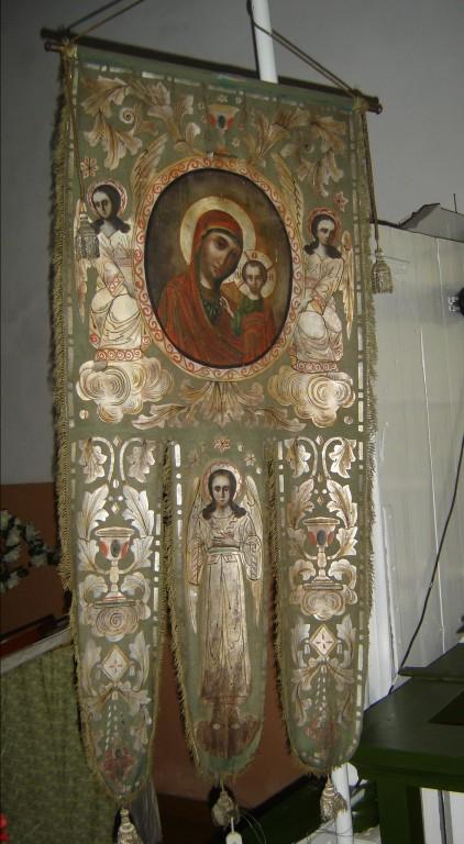 Kirikulipp Kristuse ristimise ja Kaasani Jumalaema kujutistega Foto: S.Simson 20.08.2006