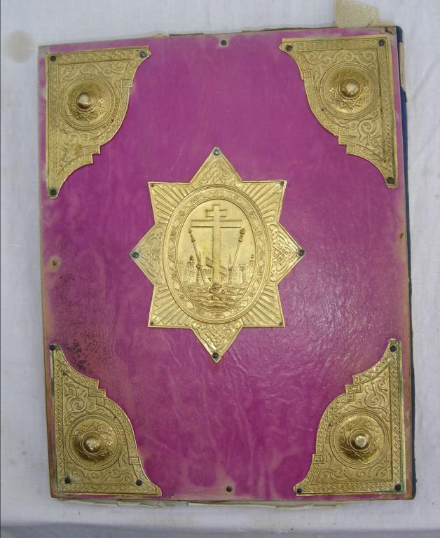 Evangeelium. 1940. Tagakaas. Foto: S.Simson 20.08.2006
