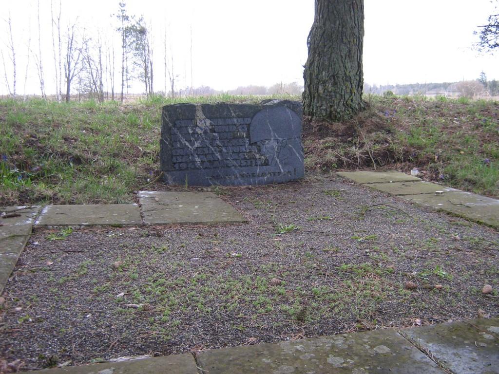 II maailmasõjas langenutele mälestusmärk  Autor Ly Renter  Kuupäev  15.04.2008