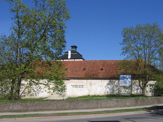 Rakvere mõisa ait : 15724, vaade  läänest-Kreutzwaldi tänavalt  Autor ANNE KALDAM  Kuupäev  06.05.2008