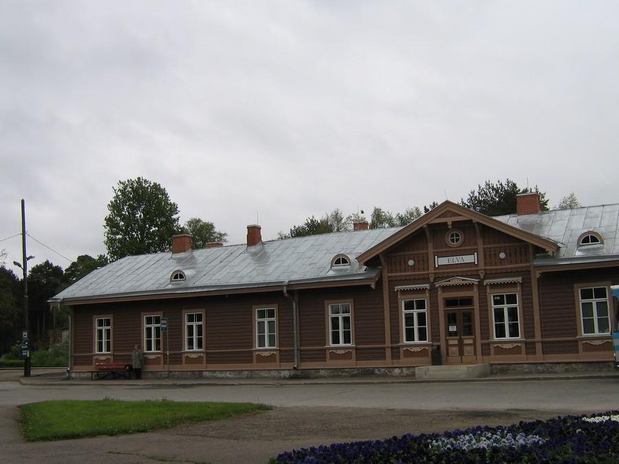 Autor Reelika Niit  Kuupäev  20.05.2008