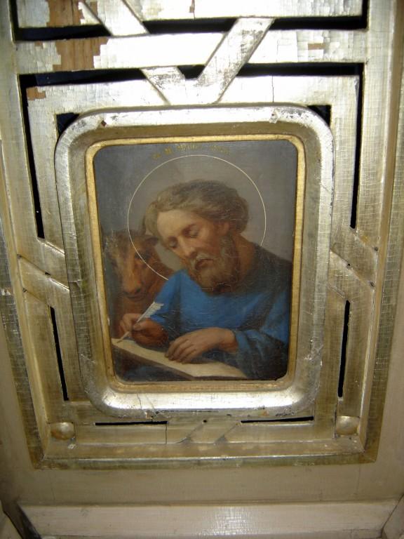 """Ikoon """" Evangelist Luukas"""" kuninglikel väravatel. Foto: S.Simson 30.04.2007"""