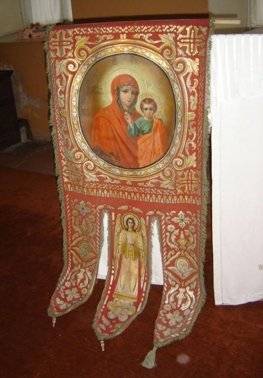 Kirikulipp Jumalaema ja Kristuse ristimise kujutistega. Foto: S.Simson 22.11.2006